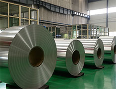 6061 T6/T651 aluminum coil price from china