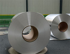 custom 3105 aluminum coil from china
