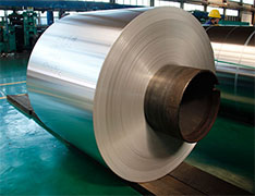 hot sales 5052 aluminum coil pr