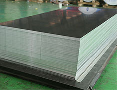 High quality 1060 aluminum sheet for sale