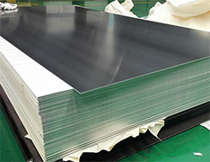 Professional manufacture 1100 aluminum sheet for sale