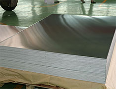 professional aluminum sheet manufacturer supply 3a12 aluminum alloy with factory price