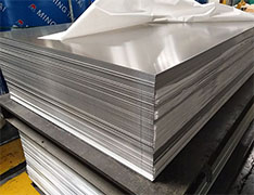 1060 building aluminum plates prices in mexico