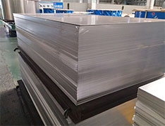 5182 automotive lightweight aluminum alloy prices from China