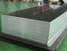 <b>2016 hot selling aluminum alloy plate 6061 from China</b>