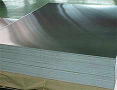 cheap prices custom 6082 aluminum plate in Mexico