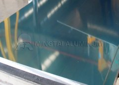 <b>2Mm Aluminium Sheet Price India Per Kg Malaysia</b>
