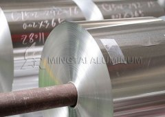 Aluminum Foil Winding Roll For Food Container Sealing