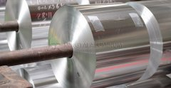 1060 1070 1100 hot rolled mill finish aluminum coil alibaba china online shopping