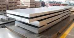 whole sale price 20 mm thick 5083 marine alloy offset aluminium plate