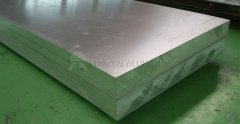 ultra wide marine grade aluminum plate for vessels & ships with ABS DNV LR