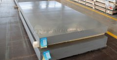 5083 marine aluminum plate CIF to the port of Navegantes Santa Catarina price