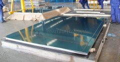 3.0mm thick 1220mm X 2440mm Mill Finish aluminum sheets for signage