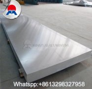 Alloy 5052 h32 h34 aluminum plate China suppliers